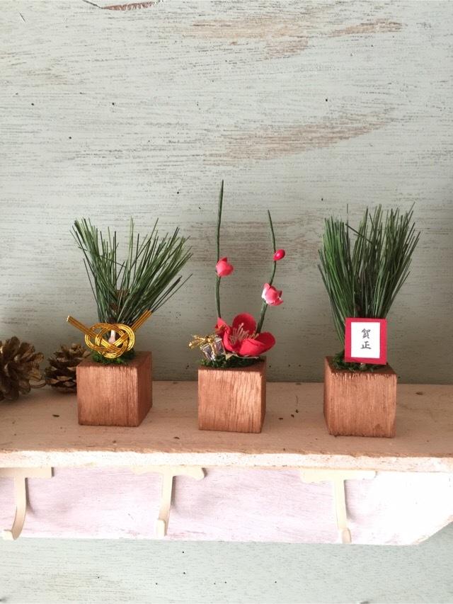 12月13日から再販予定☆小さな小さなちーさな植木鉢*お正月梅松