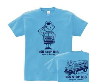レトロバス&ドライバーボーイ☆アメリカン  WS〜WM?S〜XL Tシャツ【受注生産品】