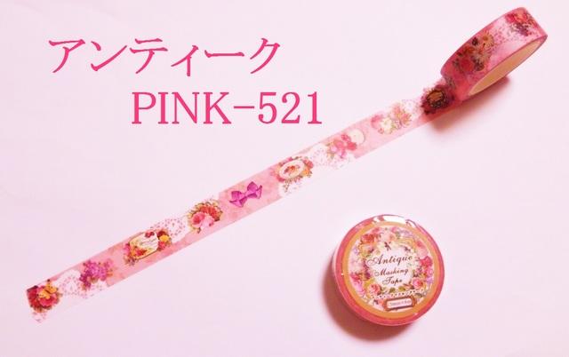���ޥ����ơ��ס�������ƥ������� PINK-521