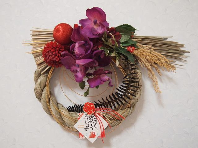 sawa-ya ~ 【再販】お正月飾り・しめ縄・サリューファレノ(送料込)
