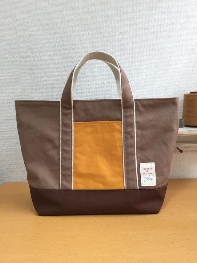 【帆布トート】 モカ&チョコ  Sサイズ