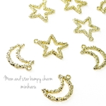 8pcs) Moon and star bumpy charm