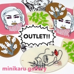 売り切れ🙇‍♀️C(10pcs)OUTLET Individual plate charm set