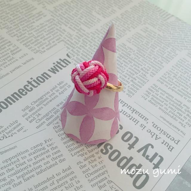 組ひものリング(薄いピンク・ピンク・赤)