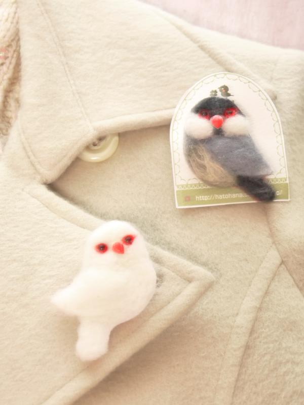 ふわふわ小鳥ブローチ 文鳥