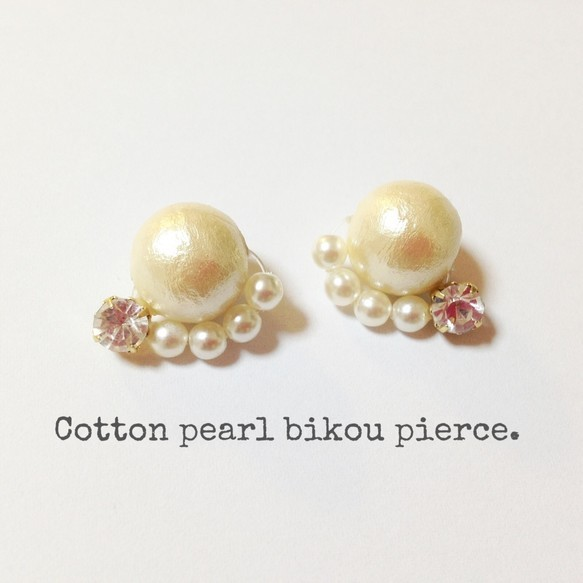 Cotton pearl bijou pierce.(イヤリング)