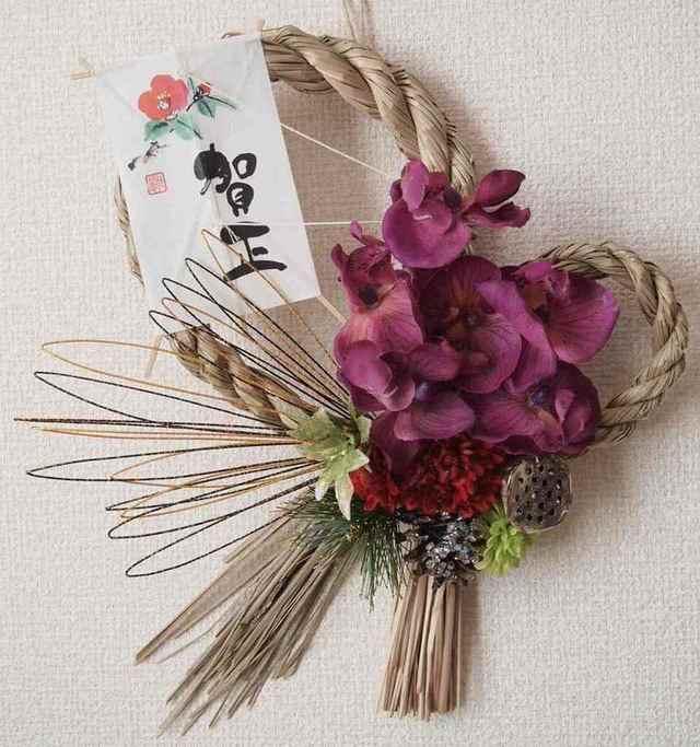 sawa-ya ~ お正月飾り・しめ縄・サリューファレノとピンポンマム(送料込)
