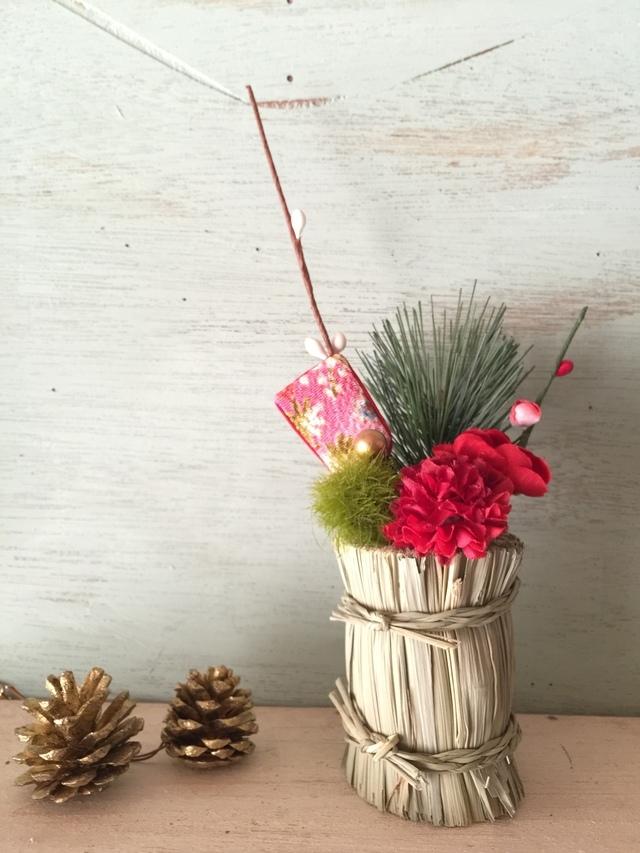 俵飾り 羽子板 ピンク