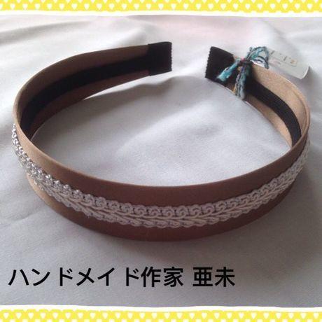 Xmasセール★25 カチューシャ(茶・白ブレード)