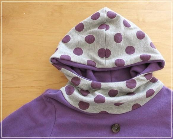 purple* �����ȥ�ͥå�+�ա��ɥȥ졼�ʡ� 110size