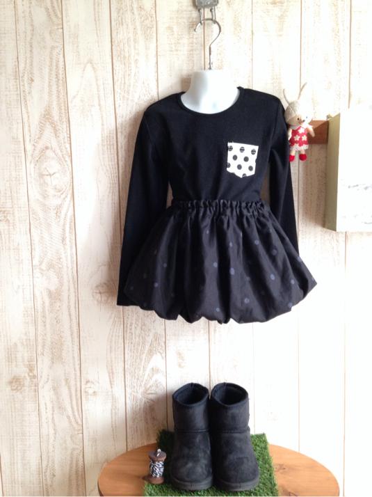 ?バルーンスカート黒80〜90?