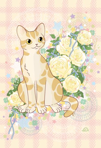 猫のポスカ『ローズ』