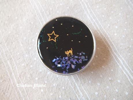 猫と星のアルミ缶ケース