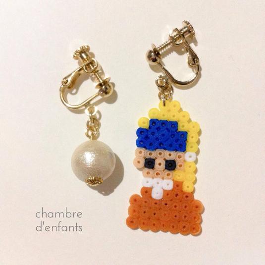 真珠と耳飾りの少女イヤリング