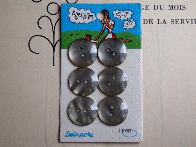 フランス Iminacre ボタン グレー