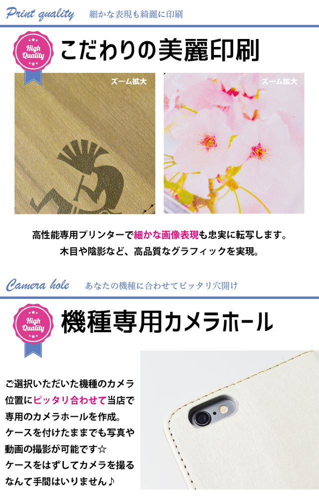 142475a43f ◇iPhone8・iPhoneX対応可◇dy001-00209□[ライオン イラスト ツートーン ...