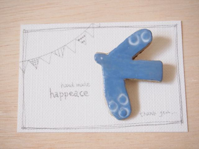 ��ƫ��֥?����happiness bird (BL)
