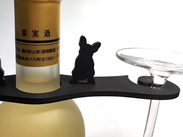★新作★【送料¥90】 おすまし【黒犬フレブル】木製グラスハンガー