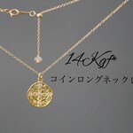 ✩NEW!✩14kgf*コインロングネックレス