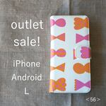 【 outlet sale ! 】iPhone/Android 兼用マルチタイプL *帯あり手帳型*スマホケース<56>