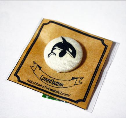 【くるみボタン】-シャチ【2】>【再販】