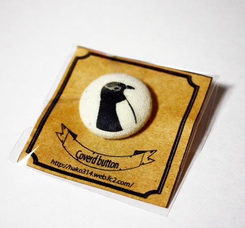(売り切れ)【くるみボタン】-ペンギン【6】