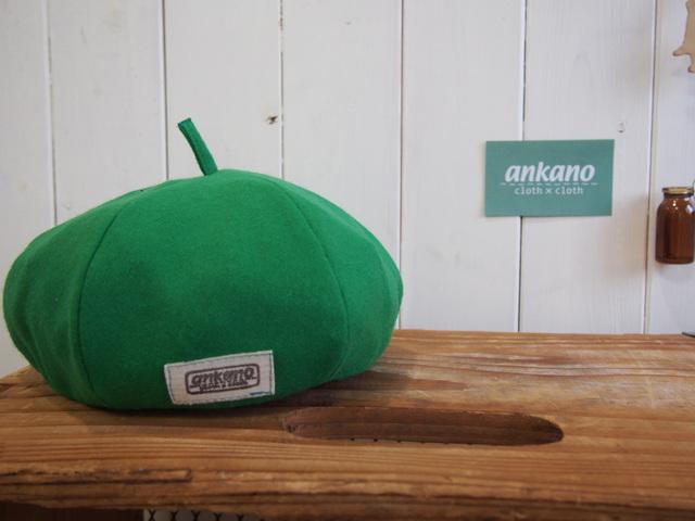 ベレー帽  グリーン   Sサイズ(2...