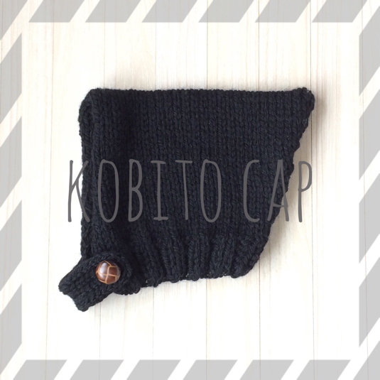 トンガリコビト帽 / ブラック