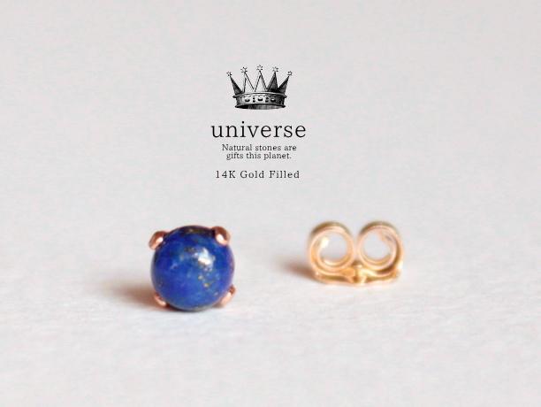 Universe/9 ラピスラズリ天然石スタッズピアス
