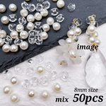 Thanks☆price【brsr4298acrc】【2color mix】【8mm size 50pcs】clear&pearl acrylic beads