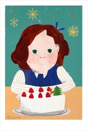 わくわくケーキ(ポストカード2枚セット)032
