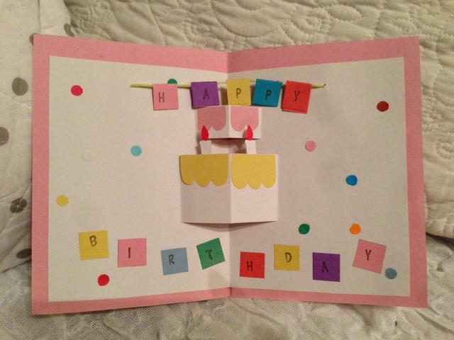 バースデーカード ... : 誕生日カード子供向け : カード