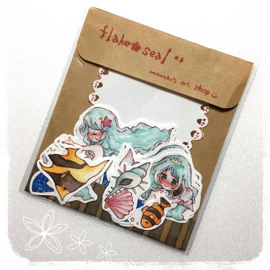 *人魚姫のシールセット