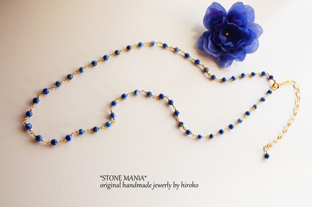 ?Petit pierre?Lapis lazuli?amulet necklace?