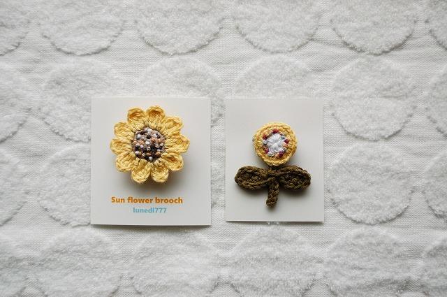 【yさまリクエスト品】 野の花&ひまわりブローチセット