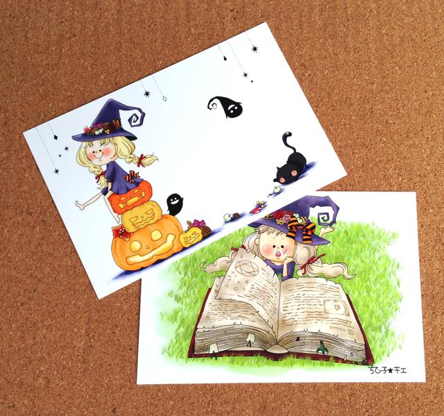Post Card 『 魔女っ娘 』2枚セット