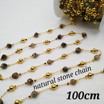 【chmm4314knz】【約100㎝ 1本】natural stone chain