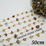 【chmm4313knz】【約50㎝ 1本】natural stone chain