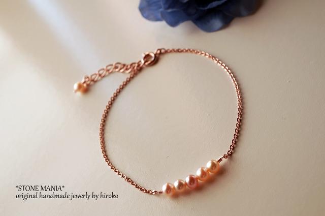 ?Eau Perle?bracelet?