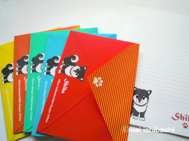 柴犬の隠れ家/オリジナルイラストのレターセット