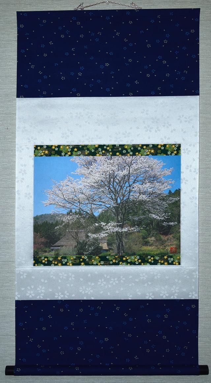 掛け軸 古民家シリーズ 「故郷の春」