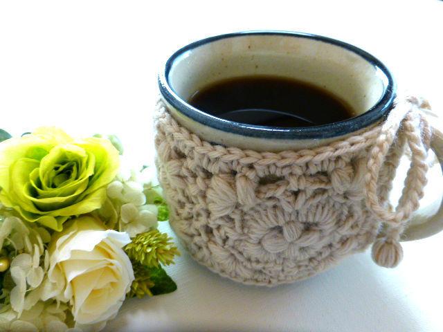 【送料無料】 保温カバーcofee cozy コーヒーコージー:ベージュ
