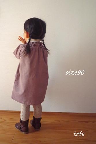 [size90] ギャザースモックワンピース・七分袖 (あずきミルク)