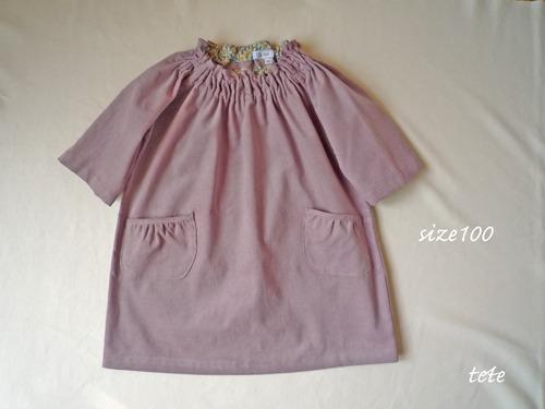 [size100] ギャザースモックワンピース・七分袖 (あずきミルク)