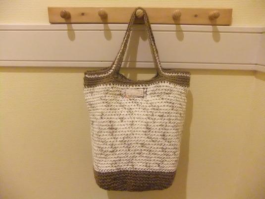 【夏仕様】毛糸編み かご風バッグ 内布付き