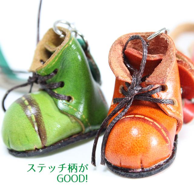【ストラップ ブーツ ブルー】 本革のミニチュア 靴ストラップ ブーツシリーズ