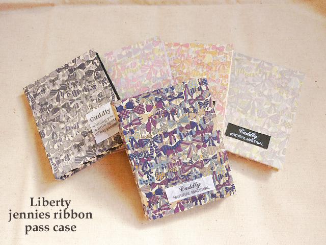 二つ折り パスケース リバティ  ジェニーズ・リボン 紫×茶色