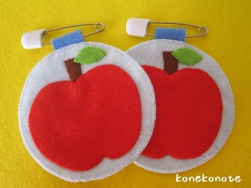 りんごの名札