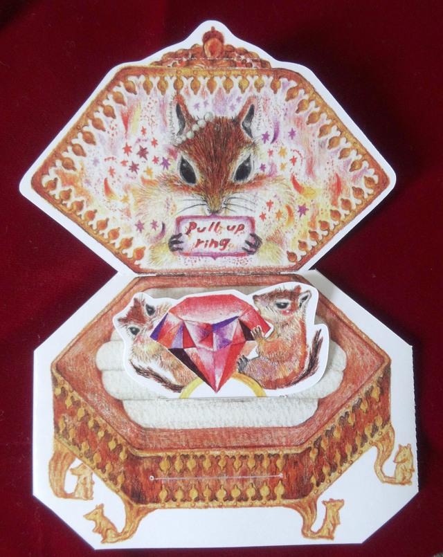 【新作】リスと宝石カード