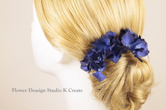ネイビーブルー紫陽花のUピン(S 3本セット)